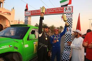 Sheik Marwan Bin Rashid Championship 2017