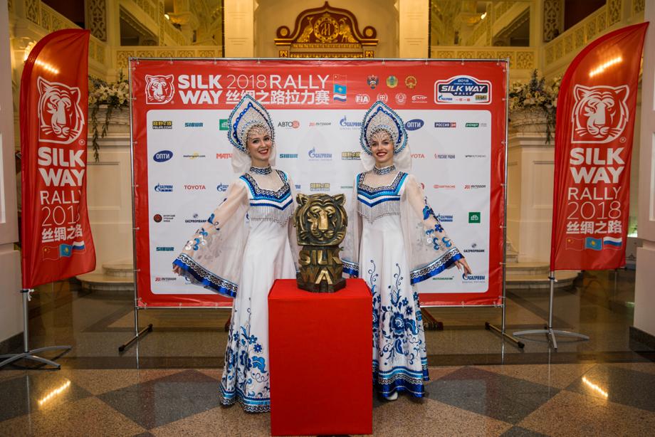 silk way rally 2018