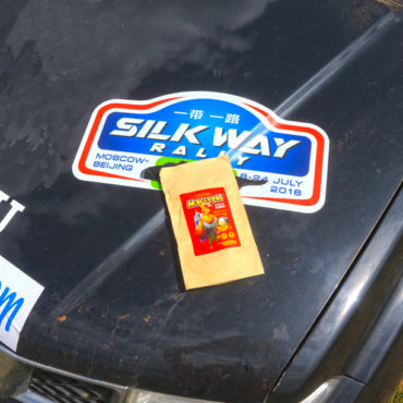 SILK WAY RALLY- FIM