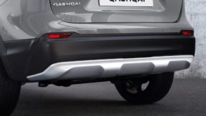 Nissan N-Motion