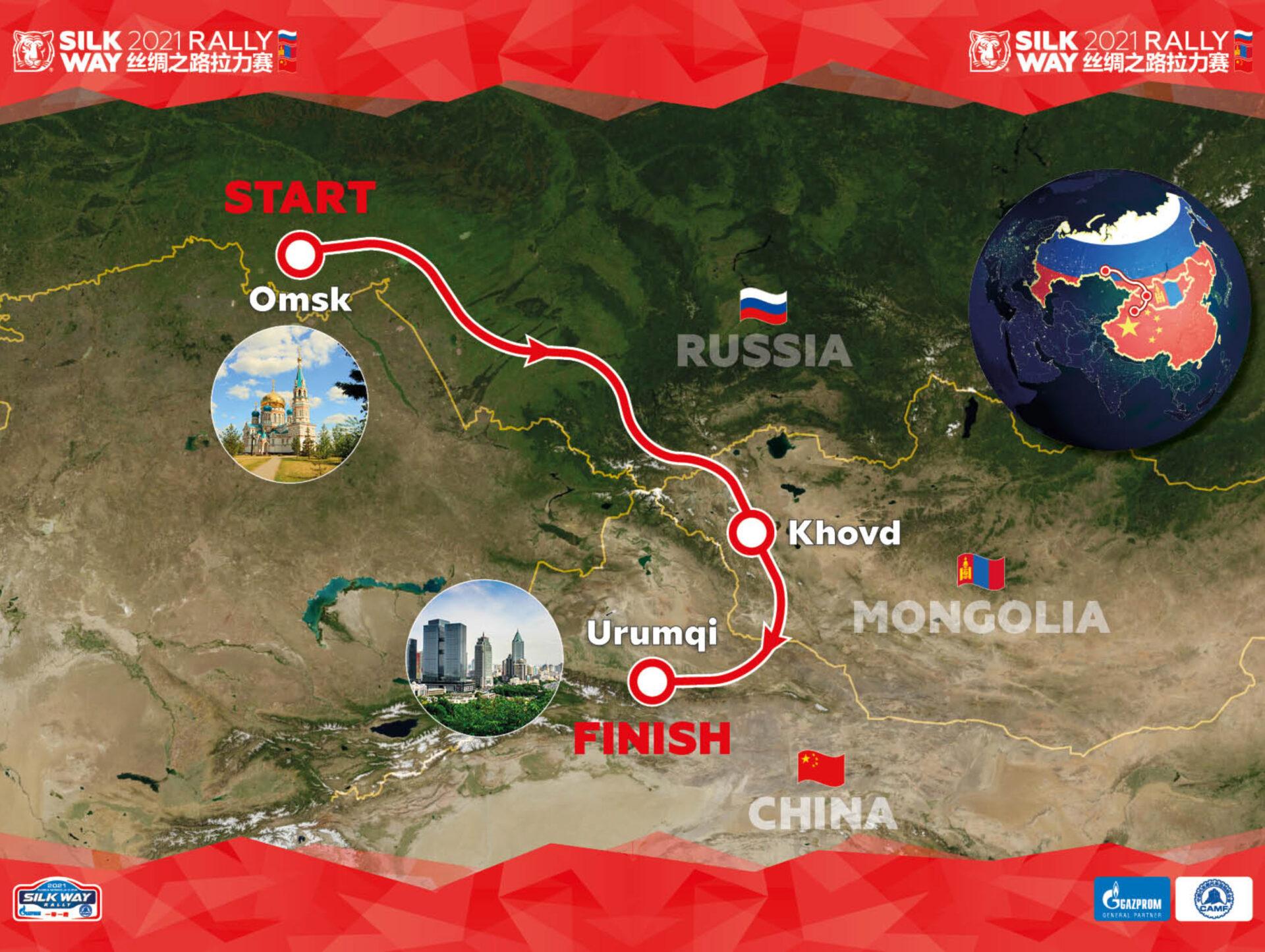 Silk Way Rally 2021 news